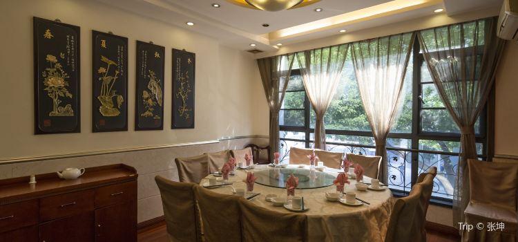 Lao An Li Restaurant2
