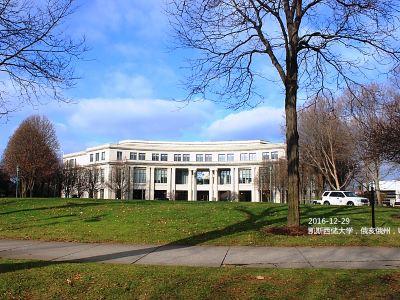 凱斯西儲大學