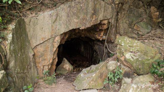 Cave Kamikaze