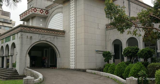 Taipei Grand Mosque1