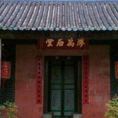 Liu Man Shek Tong Ancestral Hall User Photo