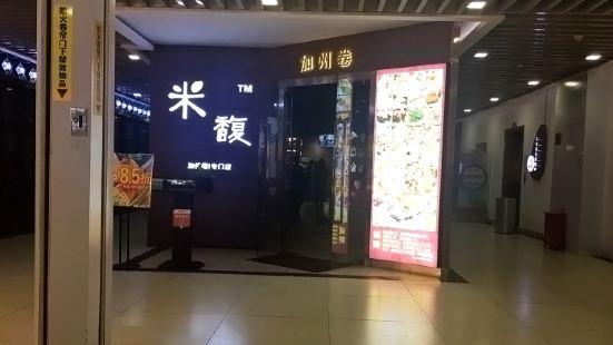 Mi Fu Jia Zhou Juan Specialty Store