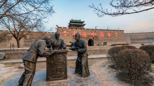 Jinzhong