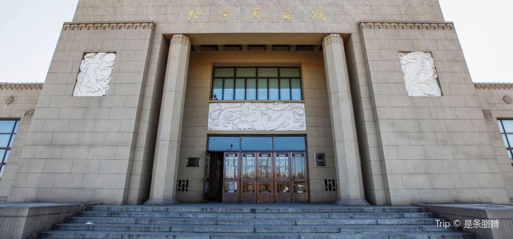 Beijing Planetarium1
