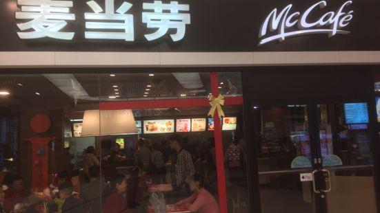 麥當勞甜品站(萬達廣場店)