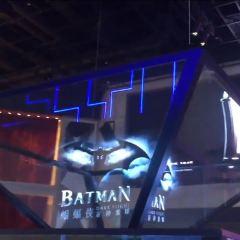 배트맨 다크플라이트 여행 사진