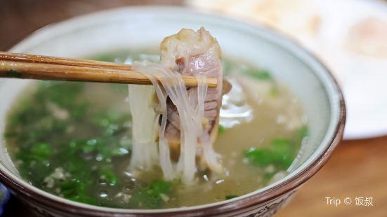 Laobaijia Shuipen Mutton