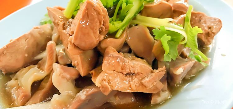 Ah Tai Chicken Rice