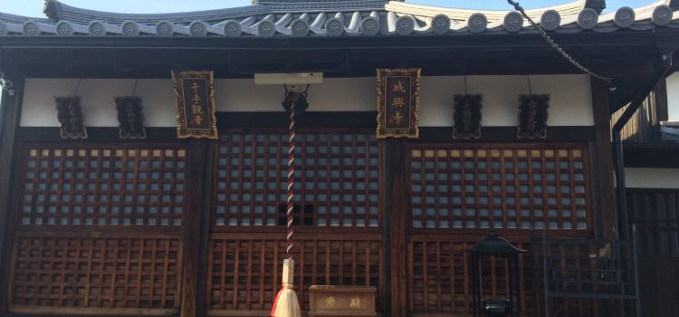 Toko-ji Temple1