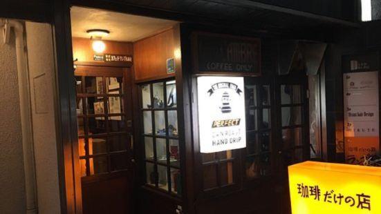 Cafe de Lambre