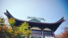 涂氏小杯茶江景餐厅(天心区店)-长沙-_WeCh****94239