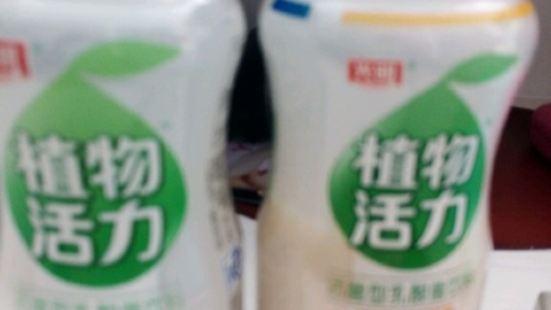 鮮奶屋(玉宇店)