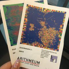 Arithmeum User Photo