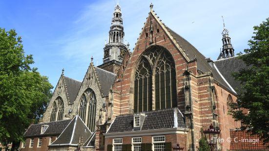 阿姆斯特丹地窖