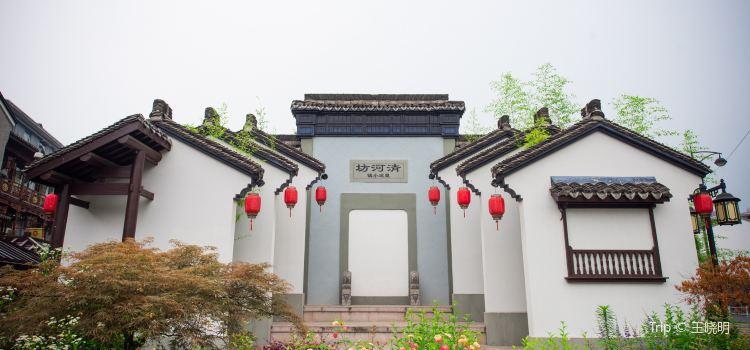 칭허팡제(청하방가)2