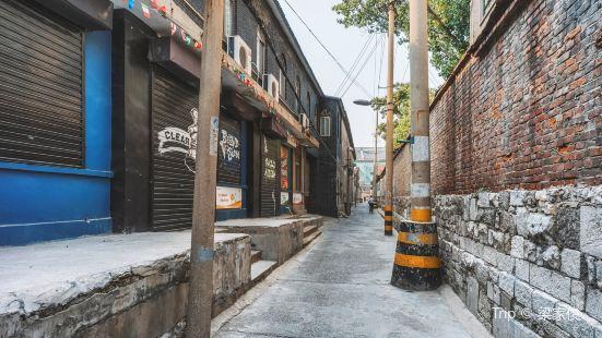 Gaodusi Alley