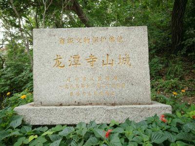 Qiding Longtan Monastery