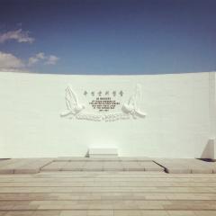UN Memorial Cemetery User Photo
