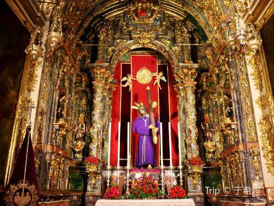 聖伊西德羅教堂