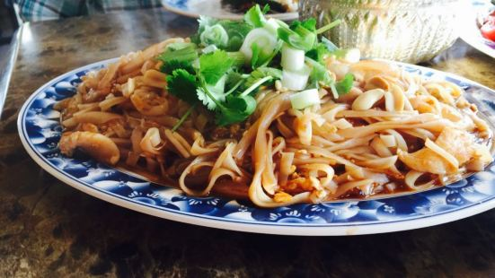 Thai This Too