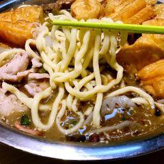 You Da Noodle House User Photo