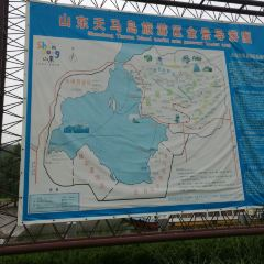 Tianma Island Tourist Area User Photo