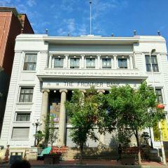 Shenyang Finance Museum User Photo