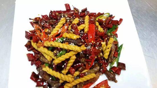 Spicy City Restaurant