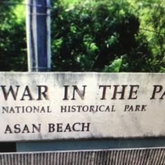 태평양전쟁 역사공원 여행 사진