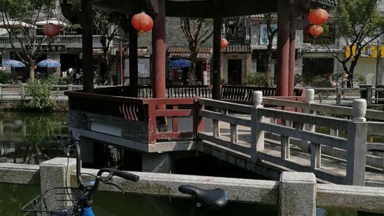 Fengpu Park