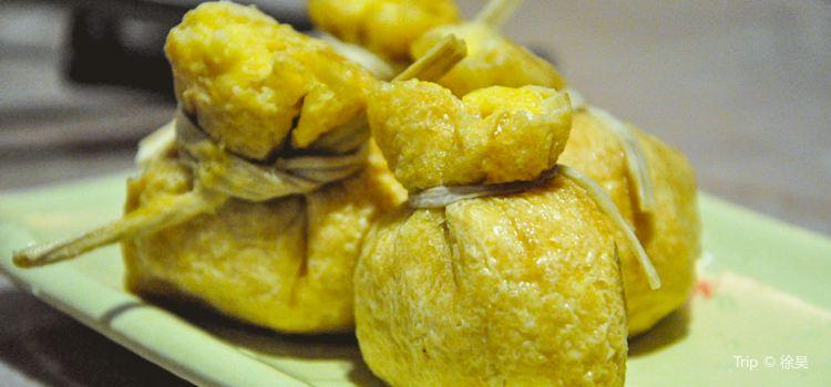 Ma Ji Sheng Shi Tou Hot Pot( Xin Qu )1