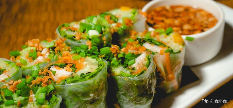MAHOB Khmer Cuisine2