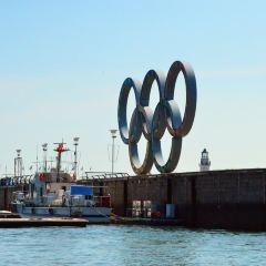 올림픽요트경기장 여행 사진