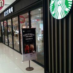 星巴克(新華百貨店)用戶圖片