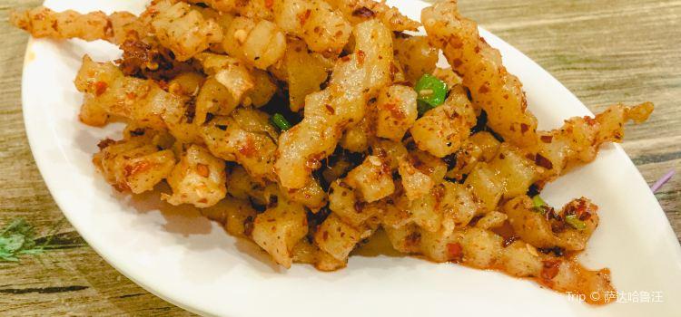 Jinan Mian Ye Zhou ( Yuan Chengdu Zhou Ji Noodle House)2