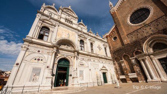 산티시미 조반니 에 파올로 교회