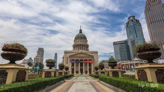 Tianjin Concert Hall