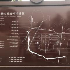 Zhengding Ancient City Wall User Photo