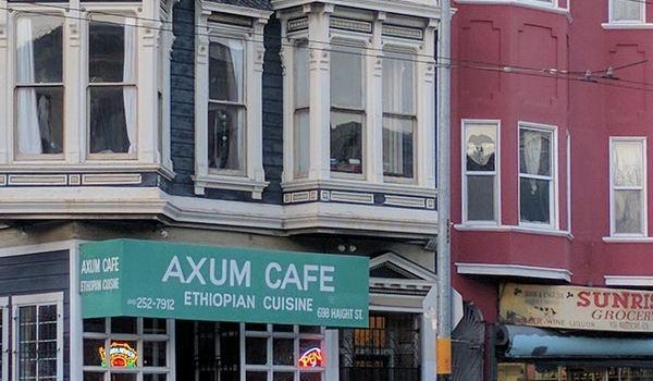 Axum Cafe1