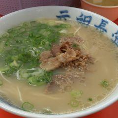 Ganso Nagahamaya User Photo
