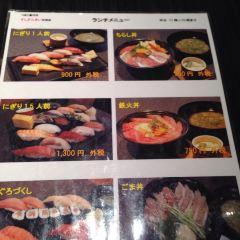Sushi Zanmai Tenjin用戶圖片