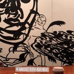Andaz 5th Avenue用戶圖片