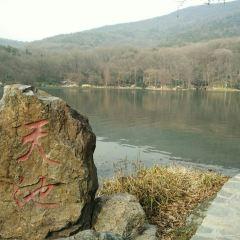 중산국립공원 여행 사진