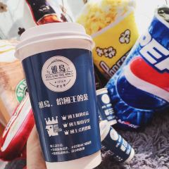雅島英皇茶(南門店)用戶圖片