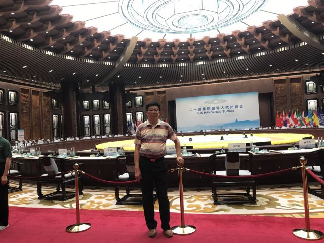 杭州國際會議中心