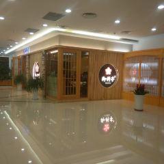 Yu Liao Ting (Li Zhi Square) User Photo