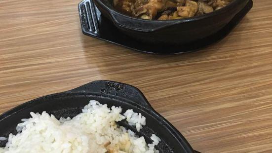 楊銘宇黃燜雞米飯(沁陽店)