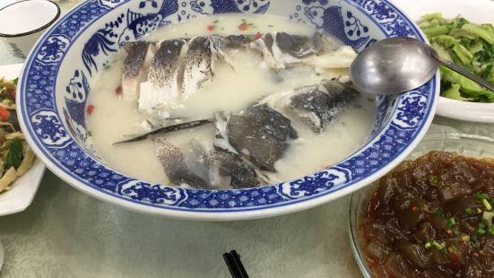 千島魚府·老底子的味道(望湖總店)