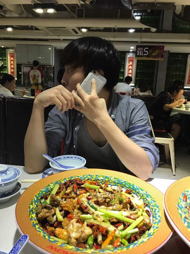 Lu Ding Ji