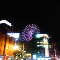 Noria User Photo